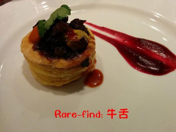 6-2 Rare-find 牛舌.jpg
