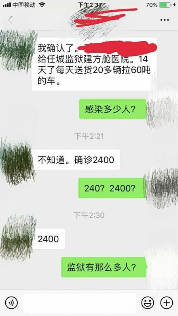 13404D71-9C12-46FE-B4DD-C9588E8A1E3C.jpeg
