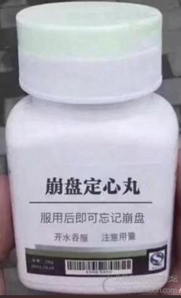 xin-987.JPG