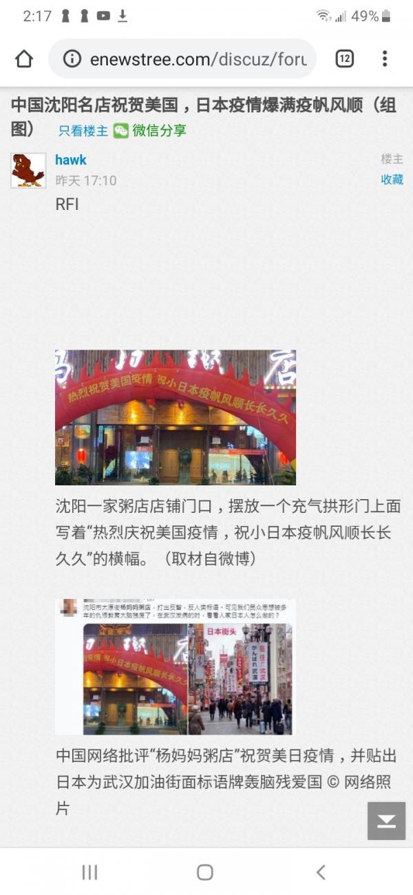 Screenshot_2020-03-24_141731.jpg