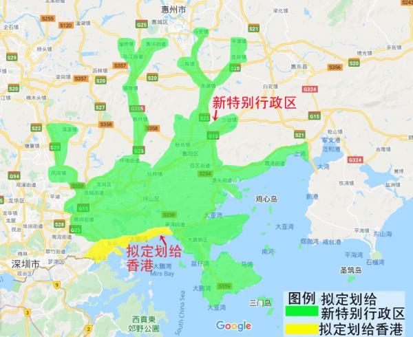 新特别行政区拟定地界.jpg