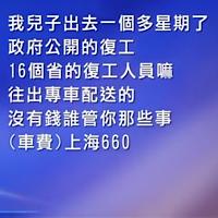 70E72A96-DDB8-4D11-AC18-64F70669EB9A.png