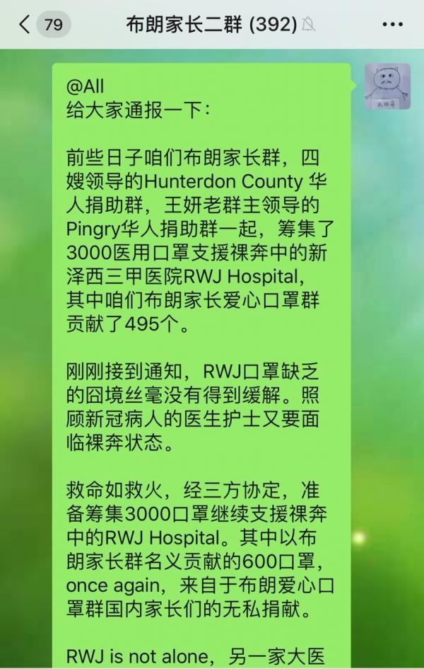 xin-1091.jpg