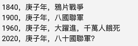 8FA2D1E4-9D29-4CB7-B7C4-10A9739D2631.png