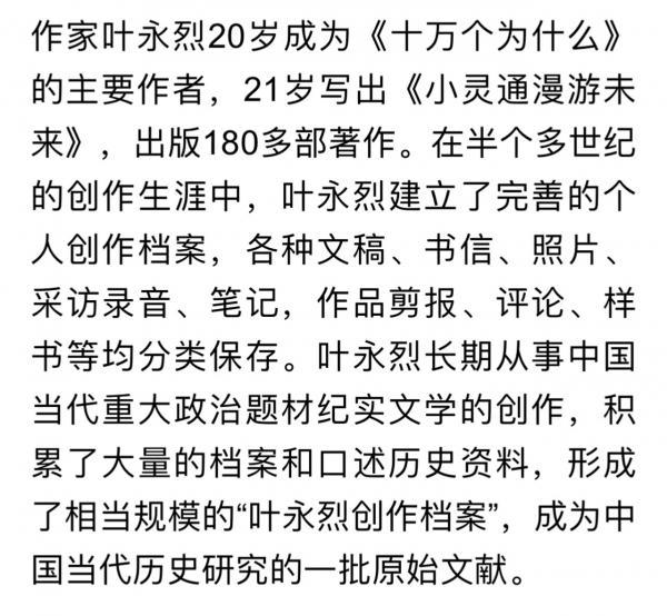 xin-1275.jpg