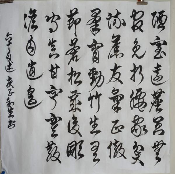 WeChat Image_20200516184657.jpg