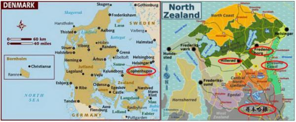 North Zealand0001.JPG