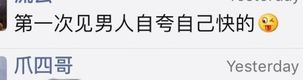 xin-1408.jpg