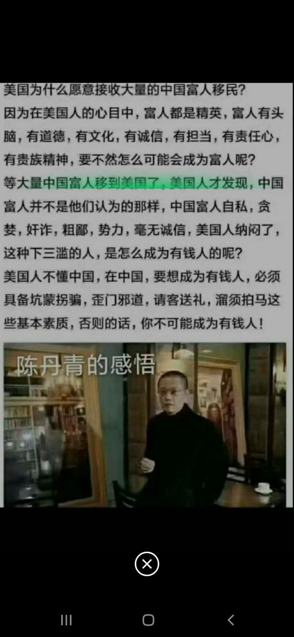Screenshot_20200606-210907_WeChat.jpg