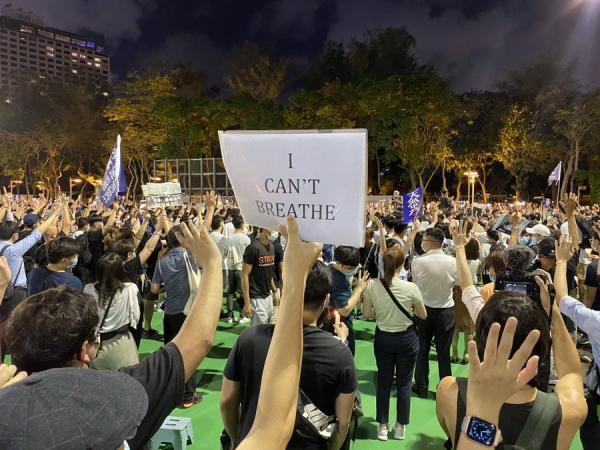 香港人民民主革命人民继续支援美国抗暴运动(2020-06-04).jpg