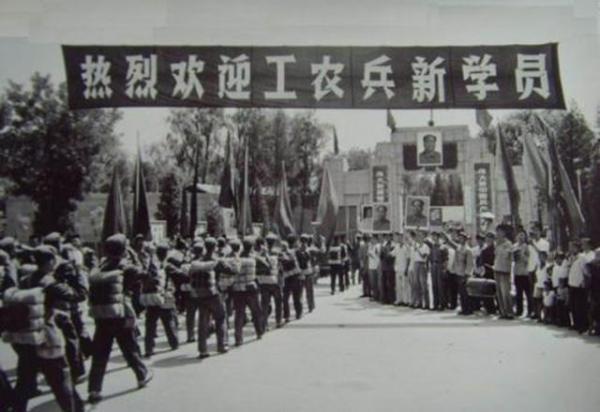 工农兵1.png