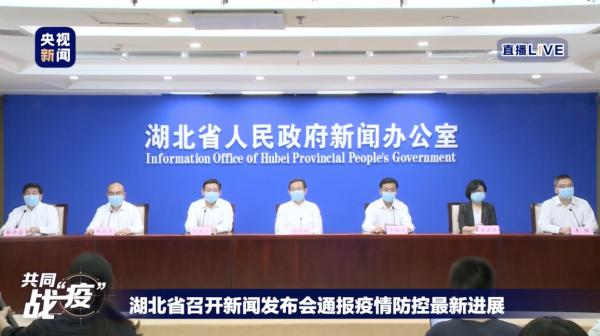 武汉全民检测结果.png