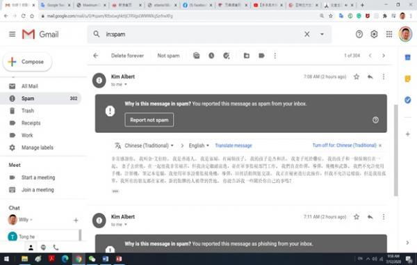 PhishingEmail_10.jpg