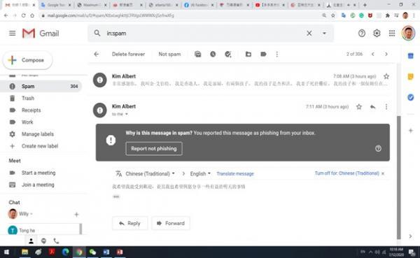 PhishingEmail_11.jpg