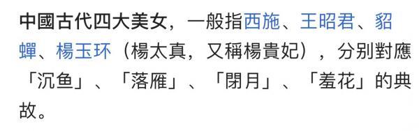 xin-1663.jpg