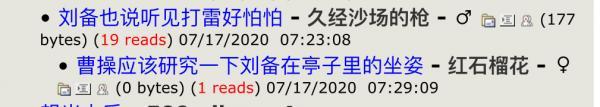 xin-1690.jpg