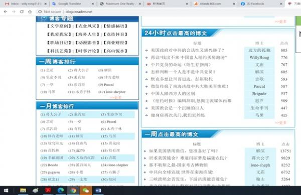 ChinaBuyer_11.jpg