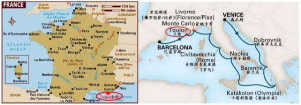 Toulon0001.JPG