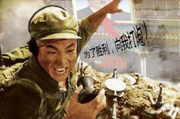 最后一战.jpg