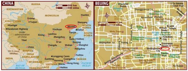 Beijing Delicacy Streets0001.JPG