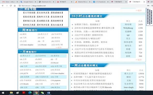LianhuiYang_12.jpg