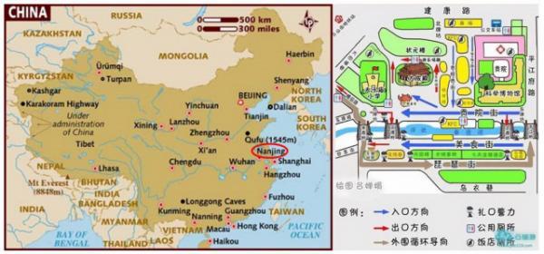 Confucian Temple0001.JPG
