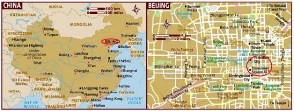 Heart of Beijing0001.JPG