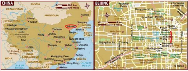 Wang-Fu-Jing Blvd0001.JPG