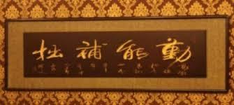 xin-1735.jpeg