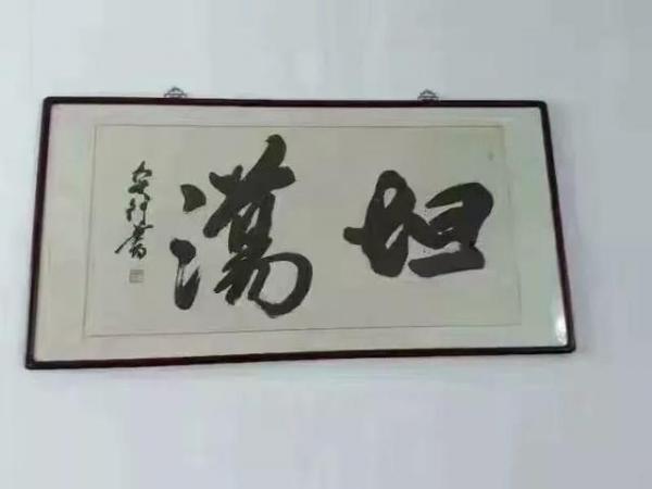 xin-1733.jpg
