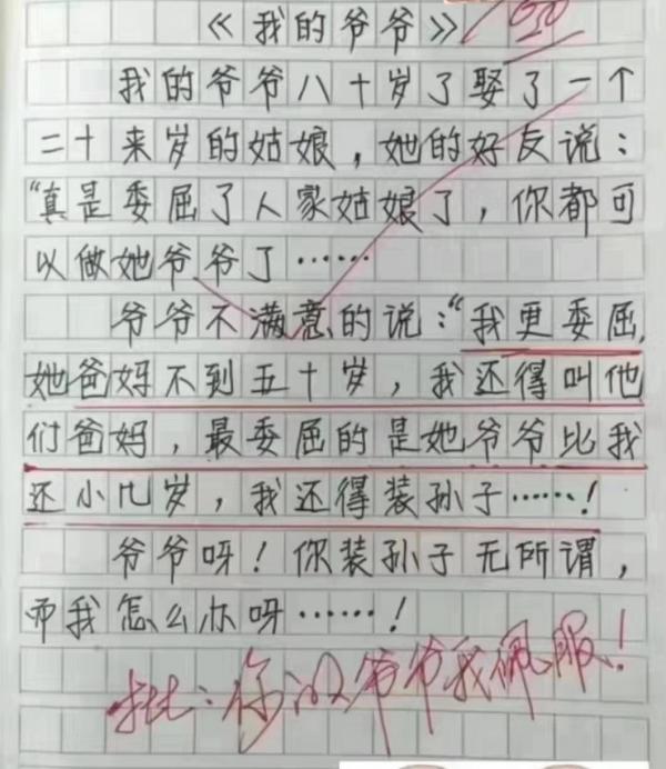 xin-1747.jpg