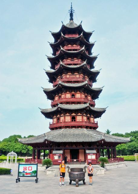 2019-07-24_Ruiguang Pagoda0001.JPG