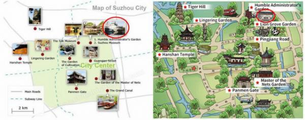 Suzhou Museum0001.JPG