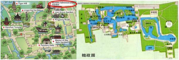 Humble Administrator's Garden0001.JPG