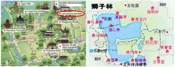 Lion Grove Garden0001.JPG