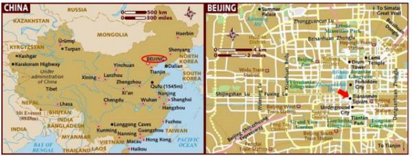 Cheng Mansion Banquet0001.JPG